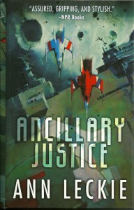 Ancillary justice LP